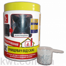Средство для очистки котла и дымохода от сажи Hansa, 1 кг (концентрированный)
