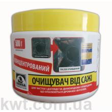 Средство для очистки котла и дымохода от сажи Hansa 0,5 кг (концентрированный)