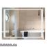 Дзеркало Qtap Mideya LED  прямокутне настінне 800х600 QT2078F9021W (DC-F902-1)